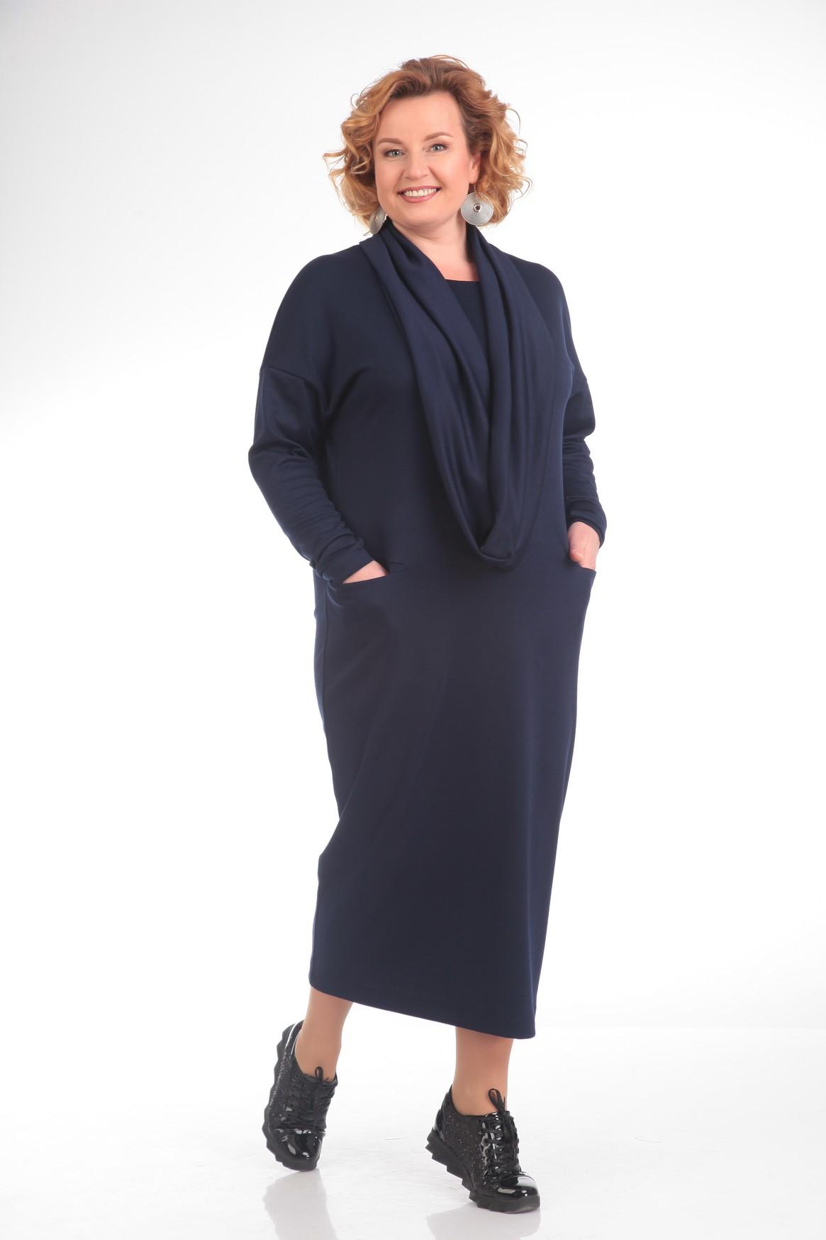 Платье синее с доставкой